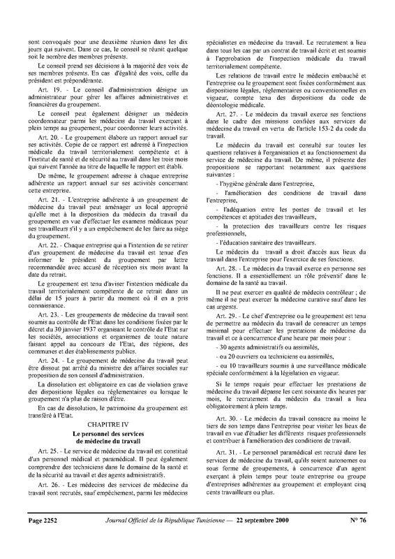 Organisation Fonctionnement Médecine du Travail (3)