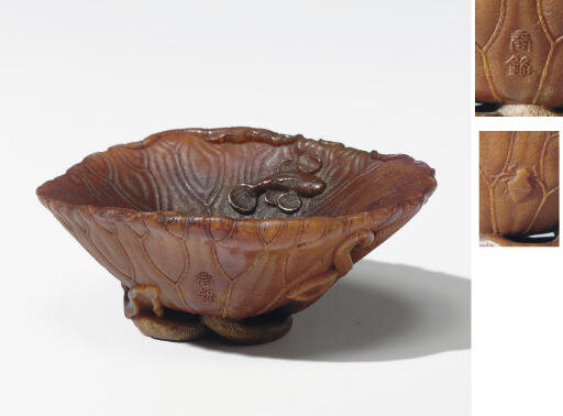 A small rhinoceros horn libation cup, 17th-18th century