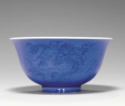 A rare underglaze-blue-decorated blue-ground bowl, Kangxi period (1662-1722)