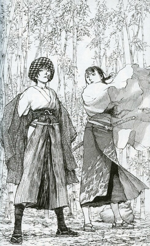 Canalblog Manga Habitant Infini Images024