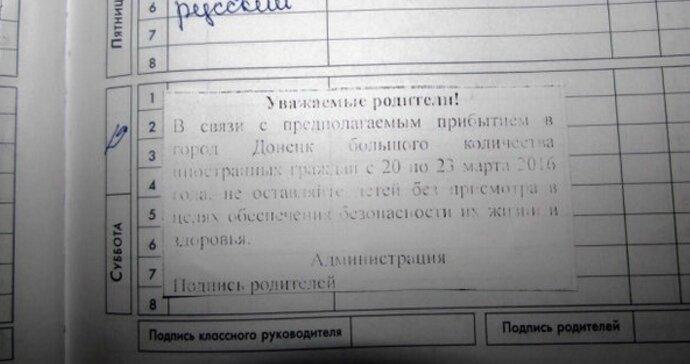 carnet correspondance