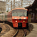 JR 783 'Huis Ten Bosch' new livery, Tosu station