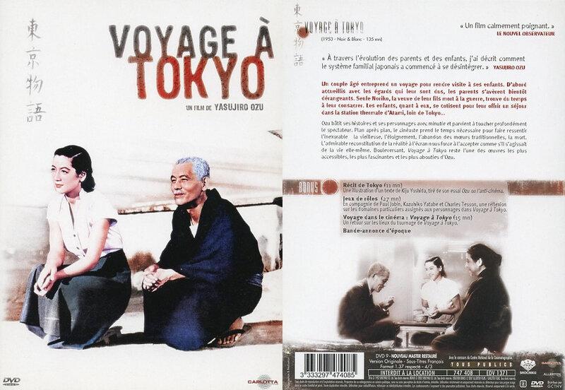 CanalBlog Cinema Ozu DVD02 Voyage A Tokyo
