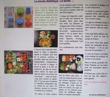 article_hopital_epinal
