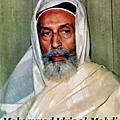 1951 - le roi idris 1er obtient l'independance de la libye