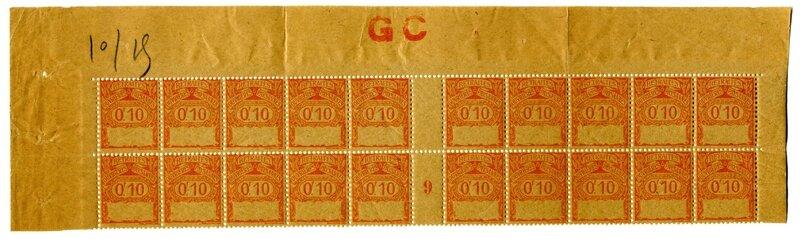 Papier GC