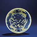 2012_HGK_02963_2214_000(a_fine_and_rare_small_yellow-ground_blue_and_white_bowl_wanli_six-char)