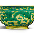 A green-enameled yellow-ground 'dragon' bowl, kangxi mark and period (1662-1722)