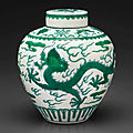 A green-enamelled 'dragon' jar and cover, jiaqing six-character seal mark in underglazed blue and of the period
