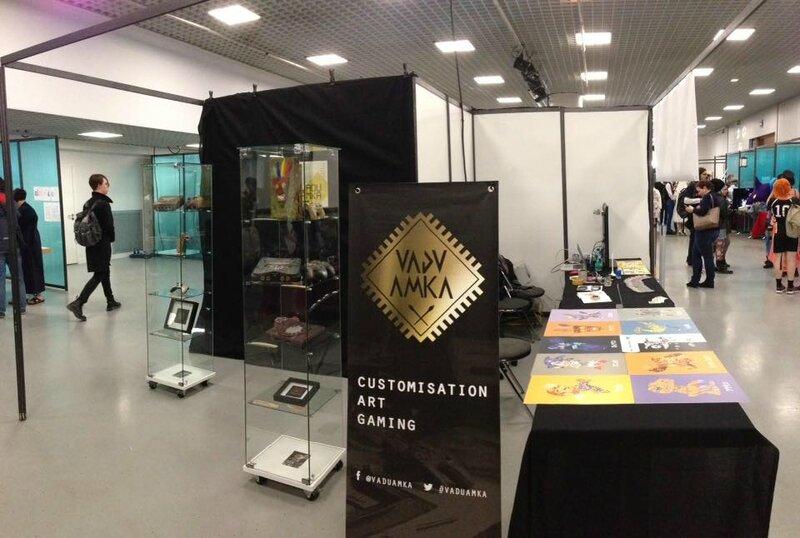 Exposition @Kamo Con 2016