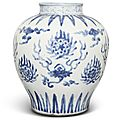 A blue and white 'Dharmachakra' jar, Zhengde mark and period (1506-1521)
