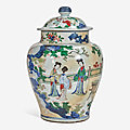 A chinese wucai-decorated porcelain large jar and cover, 17th century