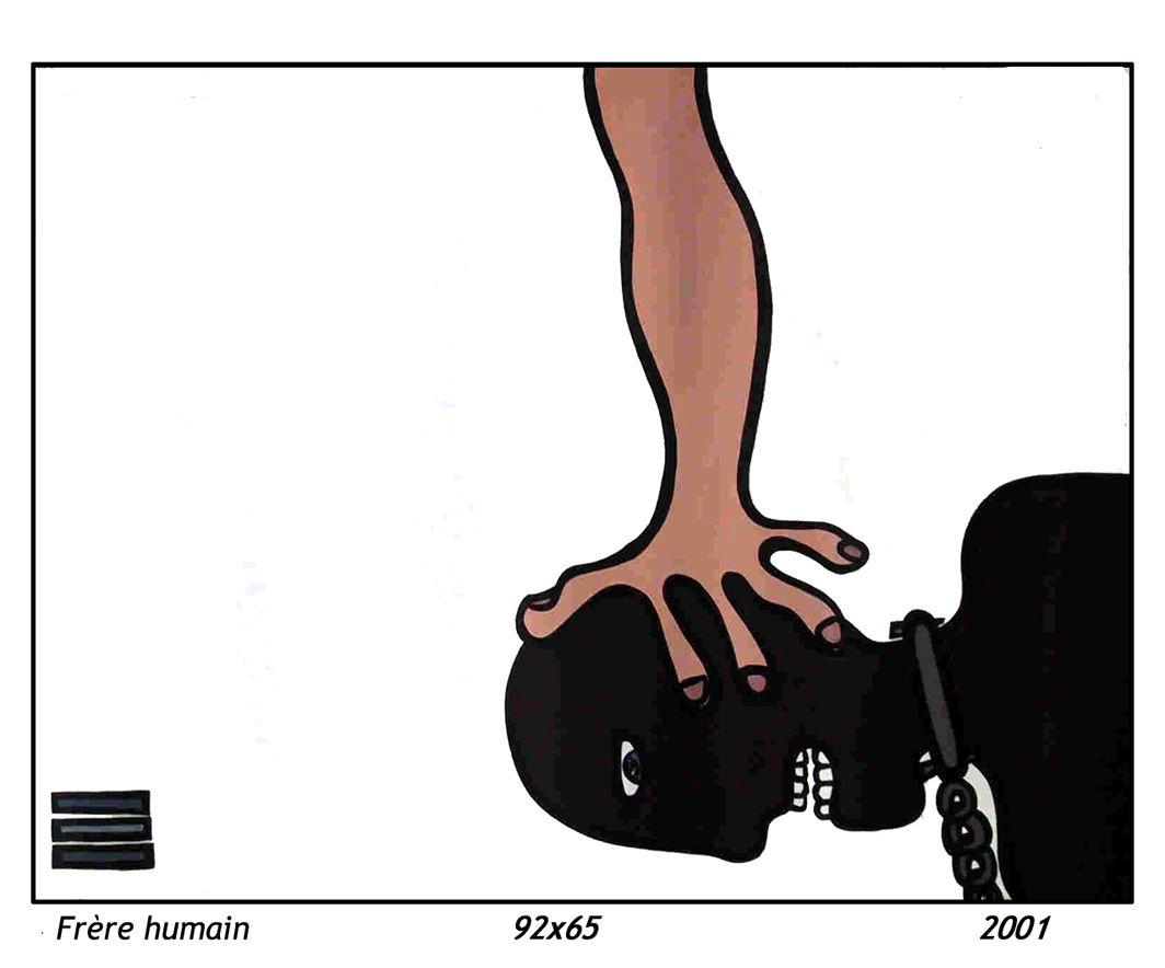 07-Frère humain