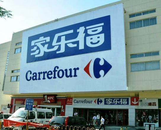 photo diversité services - grande distribution Carrefour Chine