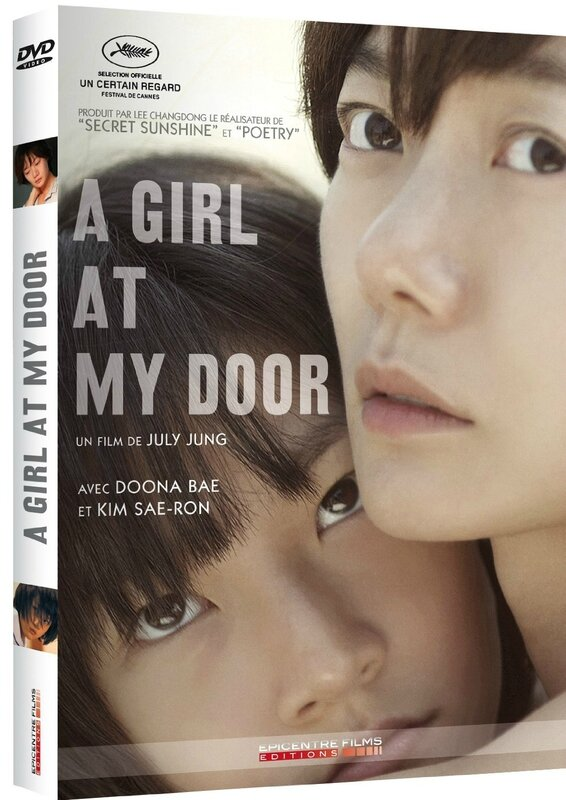 girl my door