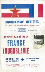 11 novembre 1955 AFFICHE FRANCE YOUGOSLAVIE