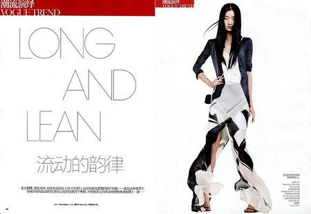 Xiao_Wen___Lili_Ji___Vogue_China_April_2011___1