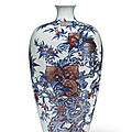 A large copper-red-decorated blue and white 'peach' vase, meiping, late qing dynasty-republic period