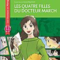Les quatre fille du docteur march