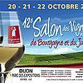 Nous serons présents au salon des vins à dijon (21).