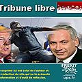 Jerusalem : merci à donald trump !