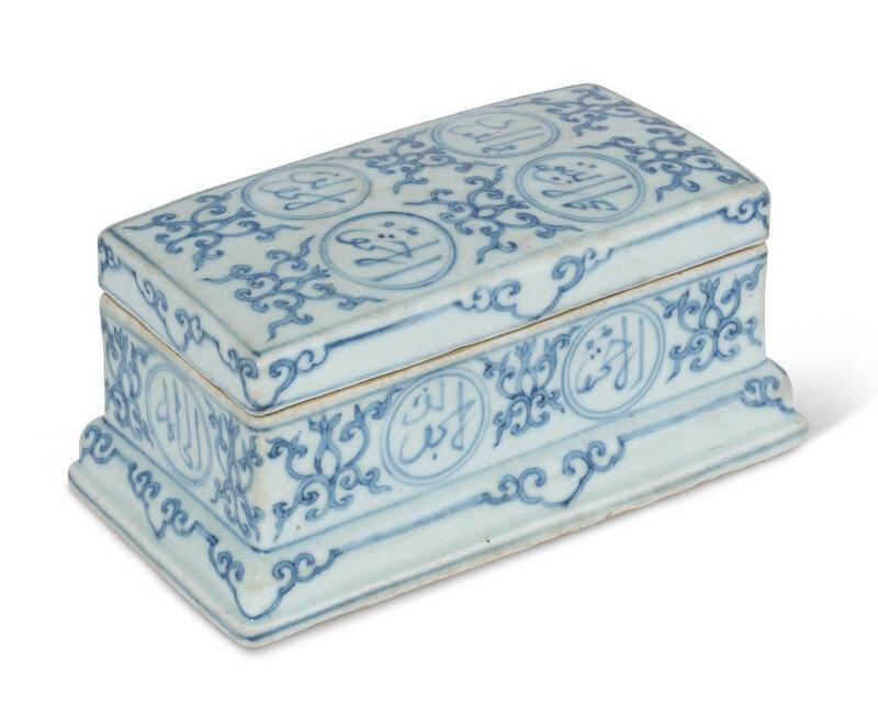 A rare Ming blue and white porcelain pen box, Jingdezhen area, Jiangxi province, China, Zhengde reign (R.1506-21)