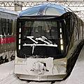 日本電車スーパースターJapan Rail Superstar