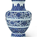 A fine blue and white 'floral' hu vase, qianlong seal mark and period (1736-1795)