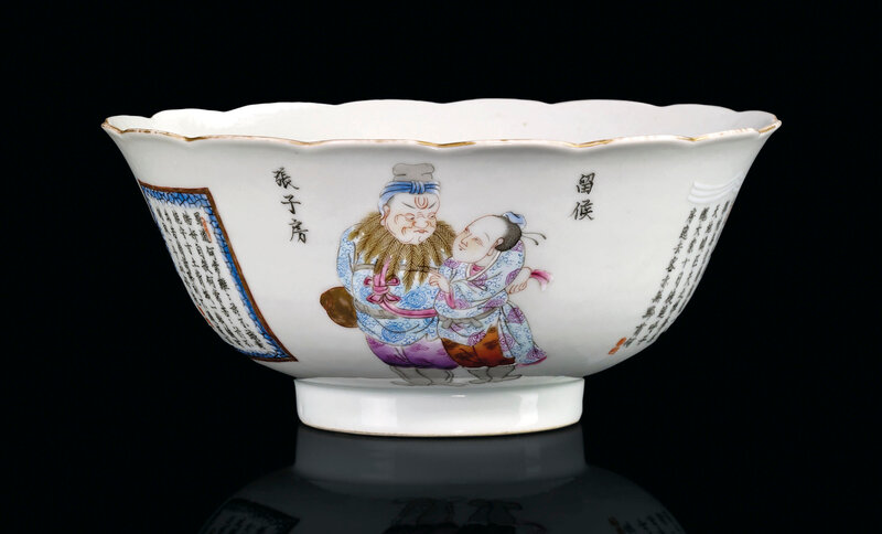 A famille rose 'Wushuang Pu ' bowl, Daoguang six-character seal mark in iron-red and of the period (1821-1850)