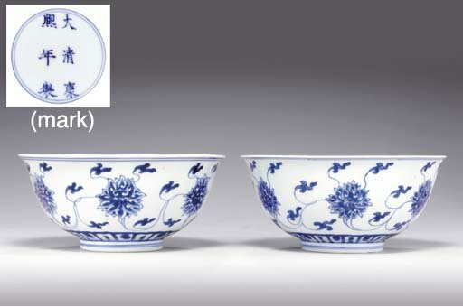 A pair of blue and white bowls, Kangxi six-character marks in underglaze blue within a double circle and of the period (1662-1722)