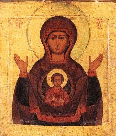 Notre Dame du Signe
