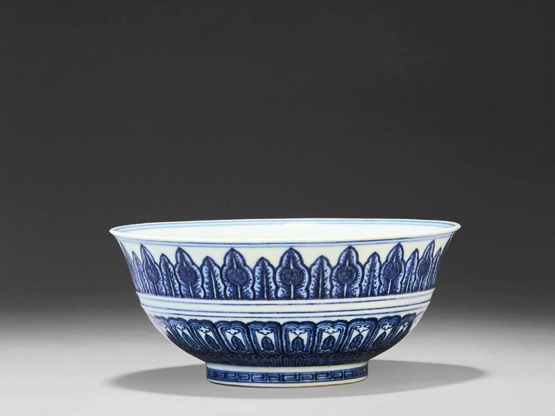 Bol en porcelaine bleu blanc à décor de style Ming, Chine, dynastie Qing, marque et époque Yongzheng (1723-1735)