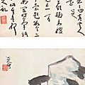 Bada shanren (1626-1705), bird and rock, running script calligraphy