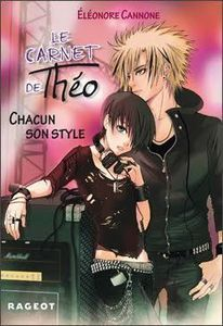 Le carnet de Théo 2 chacun son style