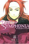Tales_of_Symphonia_Vol3_000