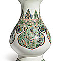 A famille-verte hu-form vase, qing dynasty, kangxi period (1662-1722)