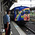 瀬戸大橋アンパンマントロッコ Seto Ohashi Anpanman Torokko キクハ32-502