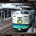 JR 485 Inaho in the mirror, Akita eki