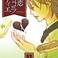 Heartbroken chocolatier 05