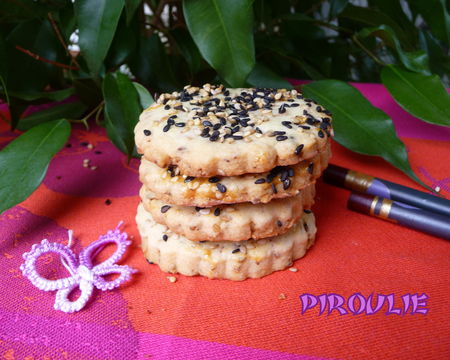 biscuits_chinois__5_