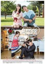 (#10 Oct) Go Back Couple
