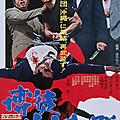 Guerre des gangs à okinawa (un vrai combat se fait face à face)