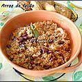 Riz aux haricots rouges ( arroz de feijão )