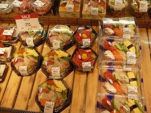 Canalblog_Tokyo03_09_Avril_2010_009