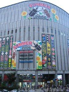 Japon___avril_mai_06_129