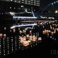 Lanternes flottantes dans la kyunakagawa