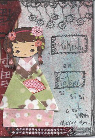 kokeshi pour tatahari AteCê