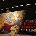 Affiche Fullmetal Alchemist