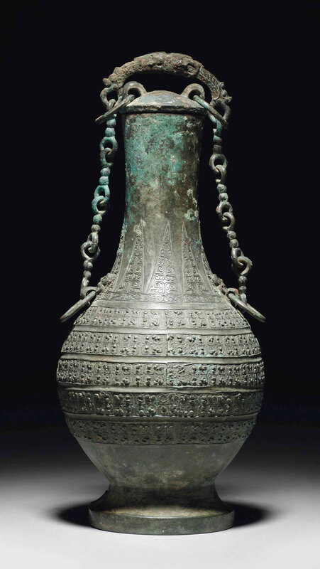 2014_NYR_02830_2023_000(a_bronze_ritual_wine_vessel_and_cover_hu_late_spring_and_autumn_period)