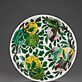 A finefamille verte'dragon' dish, kangxi six-character mark and of the period (1662-1722)